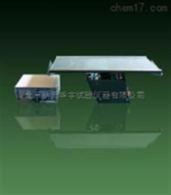 LHBS-T446玻璃微珠篩分器