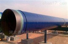 型号齐全泽普县预制聚氨酯直埋式保温管热力管道