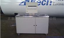 LHRH-5S型乳化沥青试验机