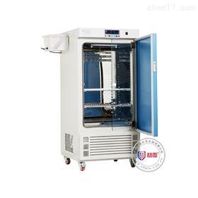ZHS-100MC恒温恒湿培养箱厂家