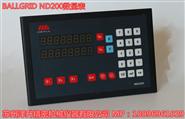 中捷镗床SMTCL数显表|ballgrid ND200/ND100