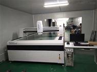 CNC-1012D大型龙门自动影像测量仪