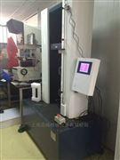 3吨电子万能材料试验机