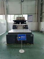 ES-35WLS3-340电动振动试验台