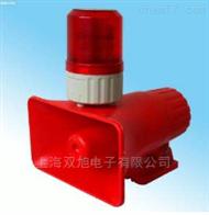HRPDYYBJ220-30Y皮带启动语音声光报警器HRPDYYBJ220-30Y