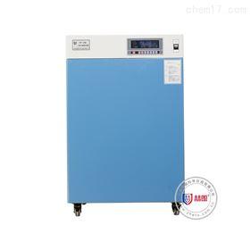 ZCP-160气套式二氧化碳培养箱
