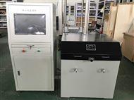 SY30-3转盘式稳态加速度试验机