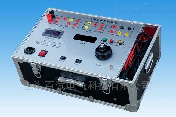 供应现货BS-2000继电保护试验箱