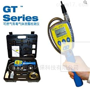 英GMI GT-40 可燃/一氧化碳气体检漏仪