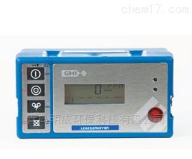 英GMI LS512气体泄漏检测仪供应