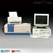 上海精科荧光分光光度计970CRT