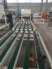 水泥基板生产线