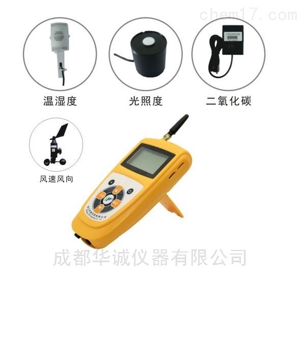 手持式五要素便攜自動氣象站