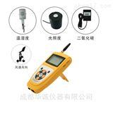 手持式五要素便携自动气象站