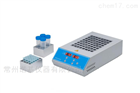 NKGS100-2干式恒温器(高温双模块)