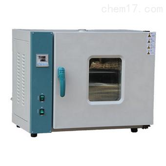 CBL-200尺寸變化率測定儀