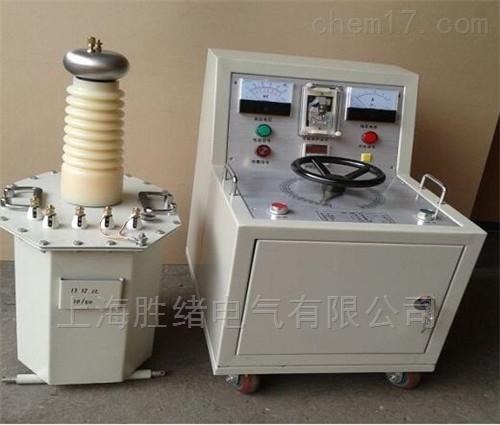 YDJ-3KVA/50KV油浸式轻型高压试验变压器