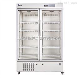 超低溫保存箱