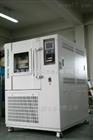 JW-MJ-100天津霉菌试验箱
