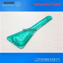 DPP-115香水液体全自动铝塑泡罩包装机视频操作方法