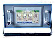 多通道智能动态配气系统多组分稀释配气仪