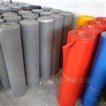 防火硅胶布防火硅胶布一般价格多少钱/在线咨询
