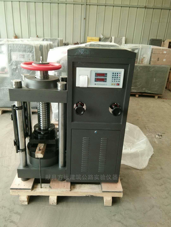 透水砖混凝土压力试验机,拉力机