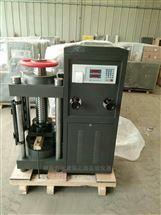 DYE-2000型透水砖混凝土压力试验机,拉力机