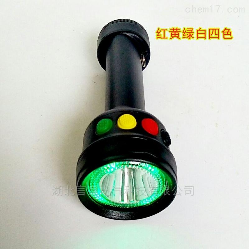 YJ1014铁路固态调车红黄绿白指示手电筒IP65