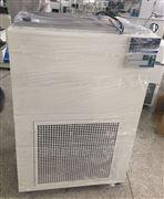 定制100L低温循环水槽