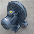 CX-100AH原装台湾全风CX-100AH透浦式隔热鼓风机现货