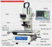 万濠工具显微镜|Rational VTM-4030G