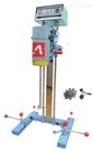 改性沥青试验专用高速分散机