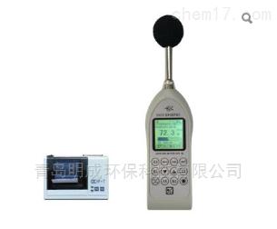 红声 -HS6226型多功能声级计