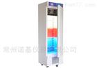 NKLQ-250A-LED冷光源人工气候箱
