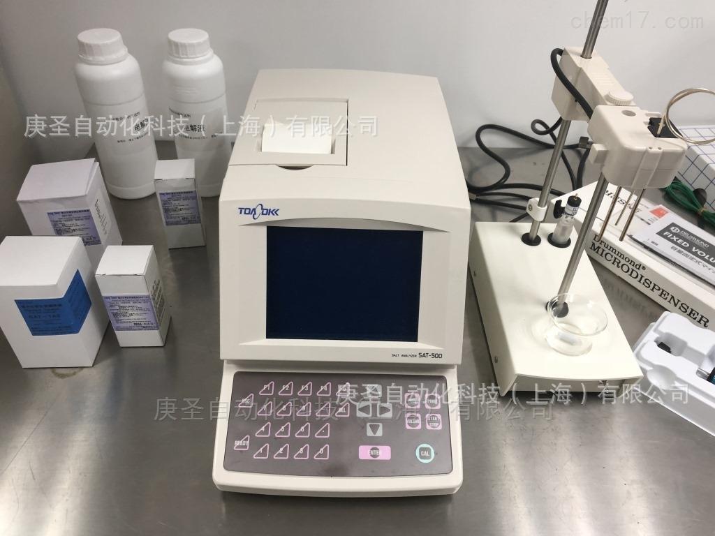 DKK-TOA 盐分析仪SAT-500 东亚DKK