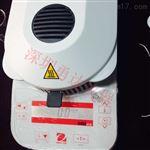 UV胶固含量测试仪MB23检测仪