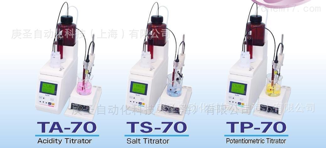 日本DKK 滴定仪TP-70