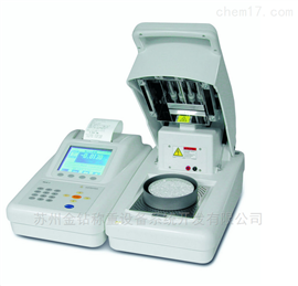 LMA100P塑料水分測定儀(ASTM D6980)賽多利斯