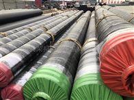 大口径钢套钢直埋蒸汽保温管生产厂家