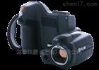 美国FLIR T420红外热像仪技术参数