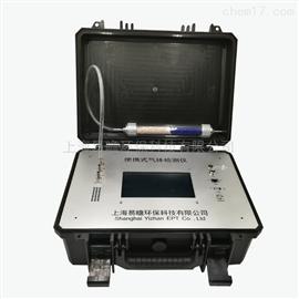 AQMS-Ⅲ-W恶臭气体检测仪