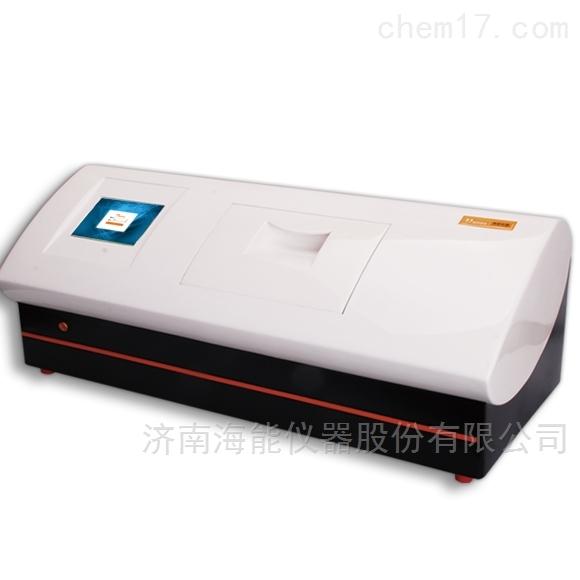 海能P810/P850 Pro全自动旋光仪