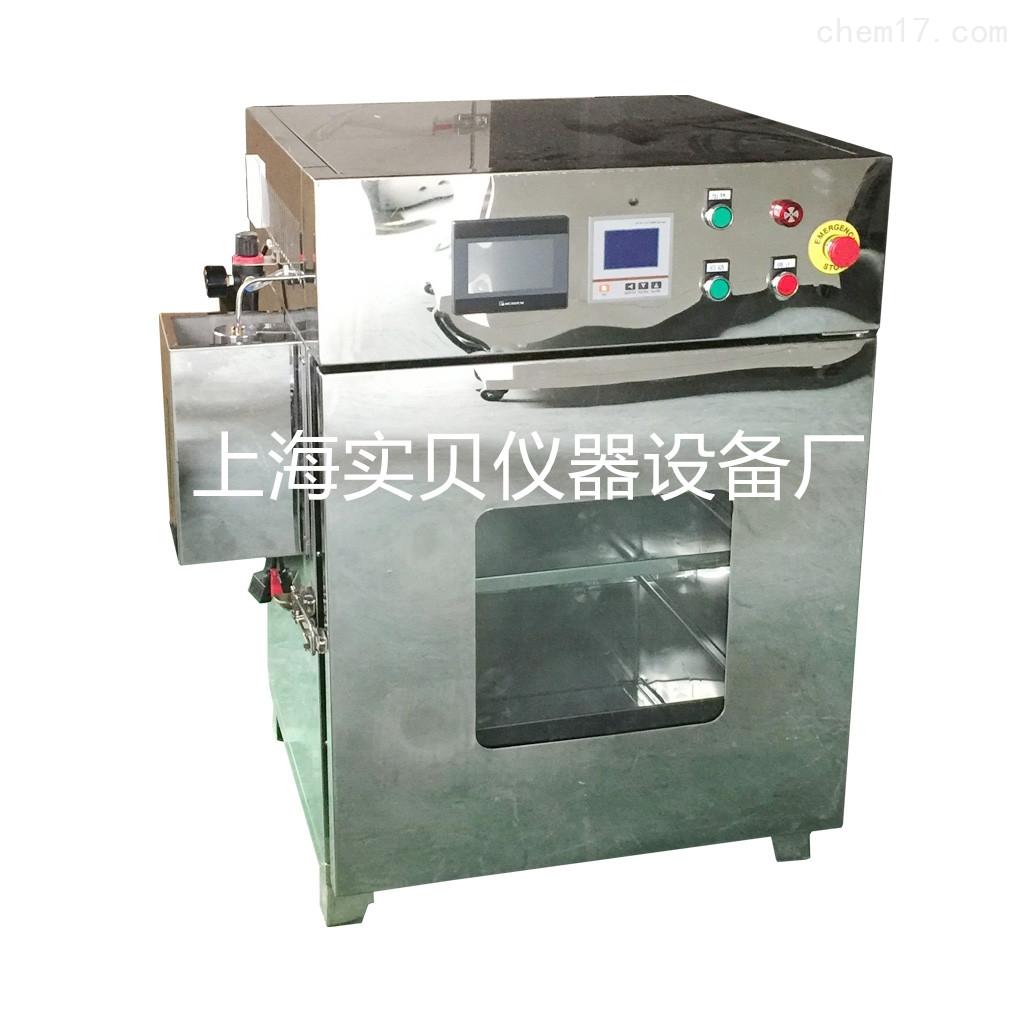 半导体电子HMDS预处理真空烘箱涂胶烤箱