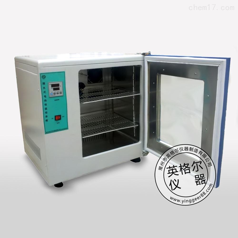 GNP隔水式恒溫培養箱