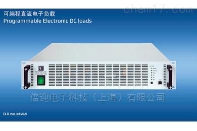 EA-EL 9000B 2Q可编程直流电子负载