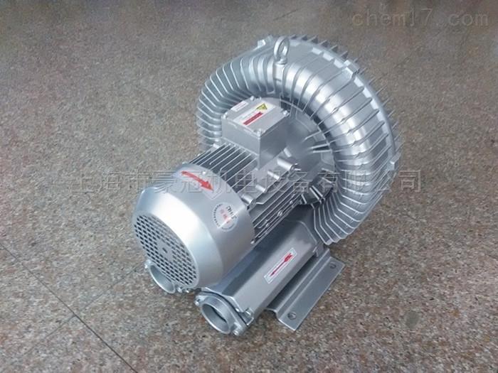 高压旋涡真空气泵