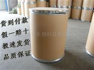 甲基丙烯酸生产厂家 现货 直销