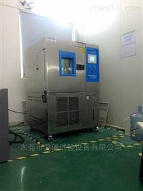 AP-HX小尺寸恒温恒湿箱