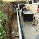 阿克苏医院污水处理设备知名企业